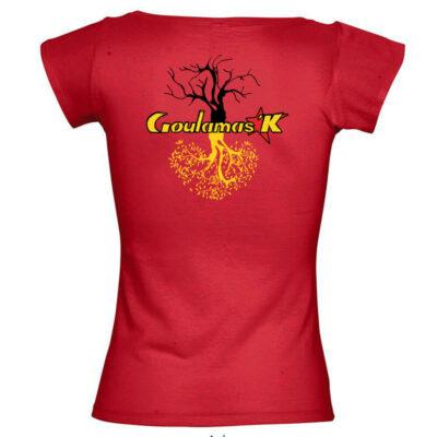 tshirt-resistencia-femme-rouge-dos