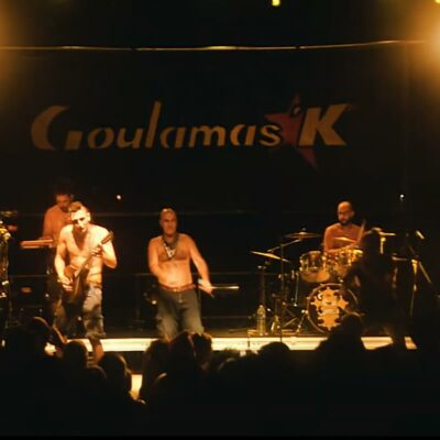 Vidéo GOULAMAS'K 2020